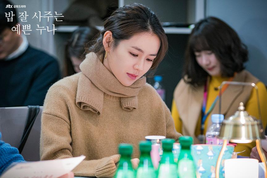[韓劇] Pretty Sister Who Treats Me to Meals (밥 잘 사주는 예쁜 누나) (2018) 20180302_133701_8449